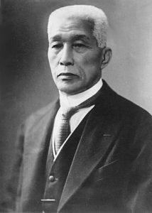 Professor Yoshitsugu Yamashita