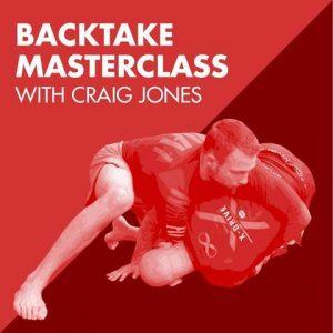vd 300x300 - Craig Jones DVD Instructionals Collection