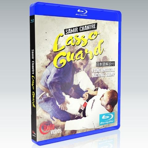 samir chantre lasso guard bluray mockup 480x480 - Samir Chantre - The Lasso Guard DVD Review