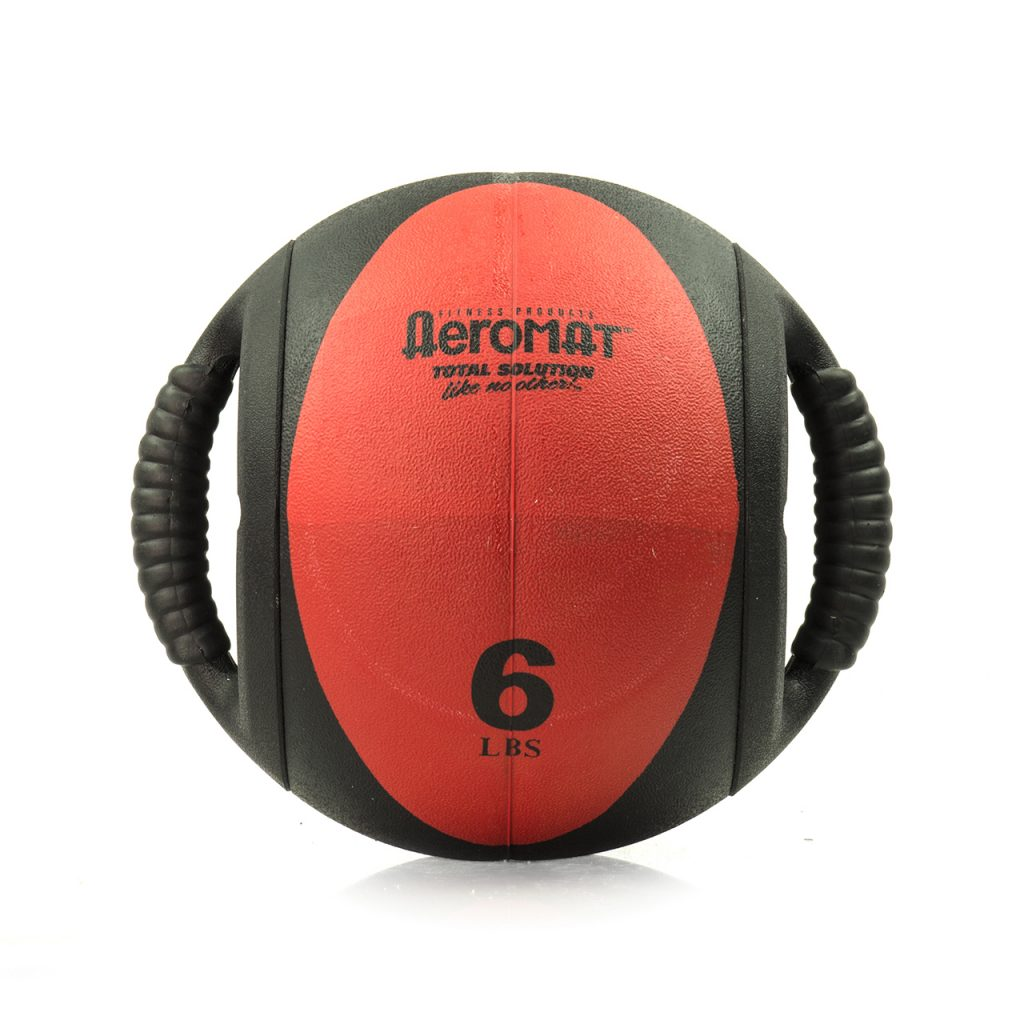 The Best MMA Medicine Balls Guide For 2019 Aeromat Dual grip Medicine Ball