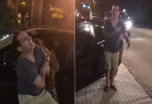 Uber Driver Attacked by the Woman - BJJ Fanatics Offered $250 gift to Anyone Who Knows Him