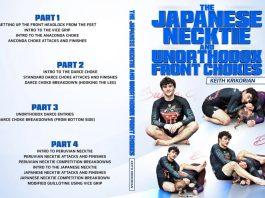 Keith Krikorian Japanese Necktie DVD Cover
