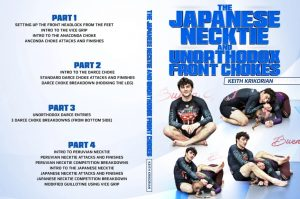 Untitled12 123 300x199 - REVIEW: The Japanese Necktie DVD by Keith Krikorian