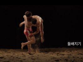 Ssireum Korean wrestling
