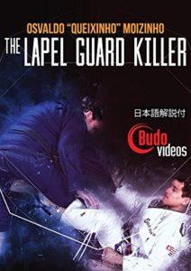 51jTEEPTTzL 212x300 - Lapel Guard: The Best DVD And Digital Instructionals